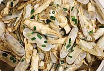 葱蒜蛏子的做法