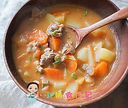 12个月以上宝宝辅食番茄土豆牛肉汤的做法
