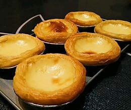 在家就可以做的葡式蛋挞的做法