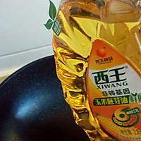 香酥葱油饼#西王领鲜好滋味#的做法图解5