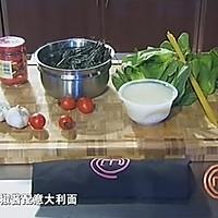 川味鲜虾意大利面的做法图解1