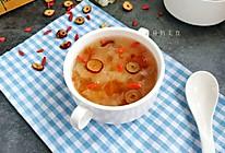 桃胶银耳汤#做道好菜,自我宠爱!#的做法