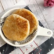 番薯芝士煎饼