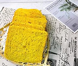 #营养小食光#南瓜吐司(面包机版)的做法