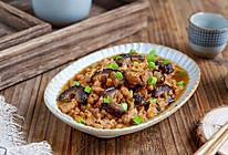 肉沫海参#母亲节,给妈妈做道菜#的做法
