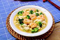鲜嫩虾仁豆腐#太太乐鲜鸡汁中式#的做法