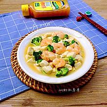 鲜嫩虾仁豆腐#太太乐鲜鸡汁中式#