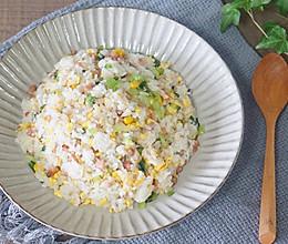 午餐肉蛋炒饭-蛋炒饭的秘诀分享的做法
