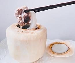 #下饭红烧菜#竹笙椰子排骨汤的做法