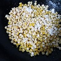 椒盐玉米的做法图解2