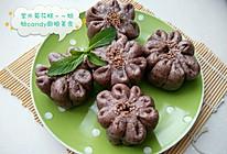 紫米菊花糕的做法