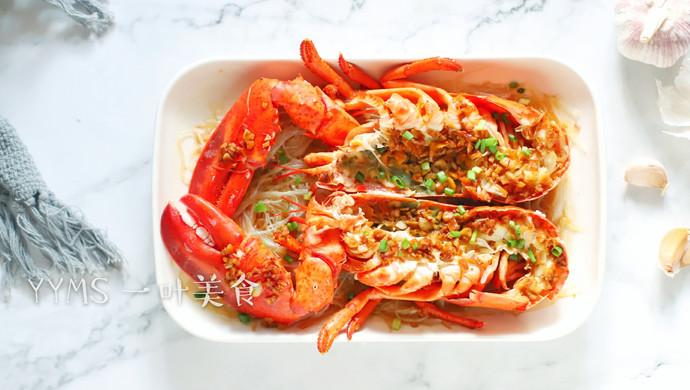 蒜蓉粉丝蒸波士顿龙虾