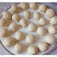【多妈学烘焙】中式点心-老婆饼(糯米馅/豆沙馅)的做法图解9