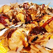 #中秋宴,名厨味#在家也能做的章鱼小丸子