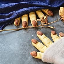 巫婆手指饼干—今天嗨皮了吗