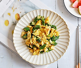 秋葵炒蛋——减脂餐的做法