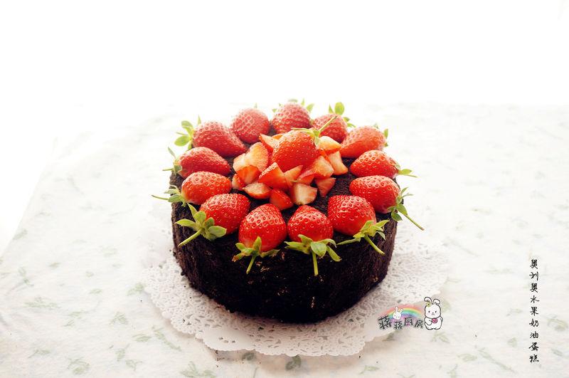 红红火火过大年---奥利奥水果奶油蛋糕