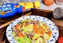 #豪吉川香美味#川香酸辣卷心菜炒肥牛卷的做法