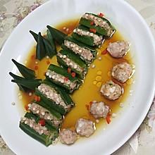 虾泥酿秋葵