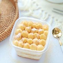 #中秋团圆食味#麻薯豆乳盒子蛋糕