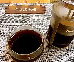 吃吃冷萃冰咖啡的做法
