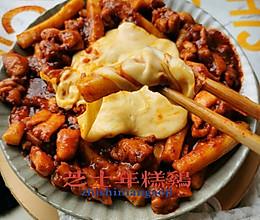 #中秋团圆食味#韩式芝士年糕鸡的做法