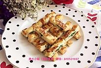 酸奶青菜面包条的做法