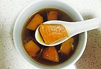 南瓜红糖姜丝糖水的做法