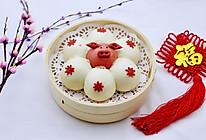 #年味十足的中式面点#萌猪报春花样馒头的做法