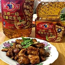 金牌干葱豆豉鸡