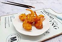 #多力金牌大厨带回家-北京站#聚餐小点心《面包糠炸虾》的做法