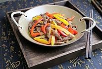 #新春美味菜肴#彩椒牛柳的做法
