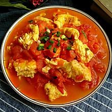 家常菜--西红柿炒鸡蛋