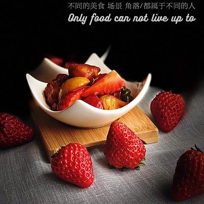草莓咕噜肉