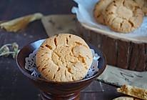 真正酥得掉渣的老式桃酥原来是用它做的,香脆不油,简单快手!的做法