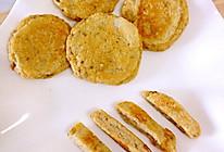 宝宝辅食~香蕉鸡蛋米饼的做法