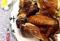 秘制烤鸡(超简单版)的做法