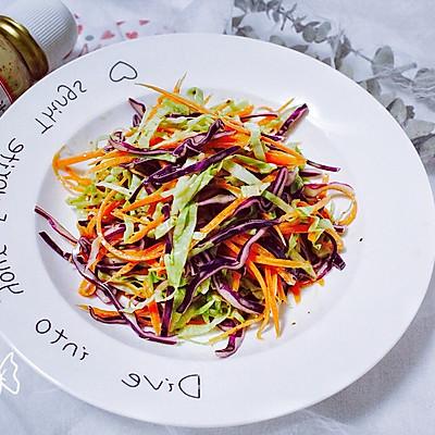 三色蔬菜沙拉