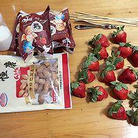 草莓和巧克力的相遇的做法图解1