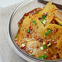 最上瘾的绝味川菜——凉拌土豆片