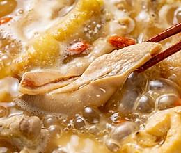 猪肚鸡火锅 | 滋补暖胃的做法