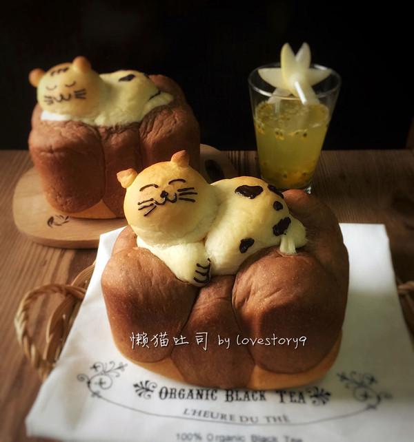 我愿化作一只喵,卧在面包上——学做懒猫吐司大赛的做法