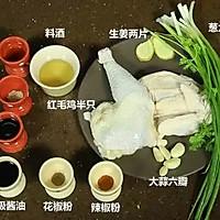 【微体兔菜谱】凉拌手撕鸡丨凉菜也能大口吃肉的做法图解1