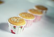 小纸杯蜂蜜蛋糕的做法
