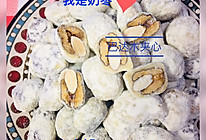 """#安佳一口""""新""""年味#  网红小零食—奶枣的做法"""