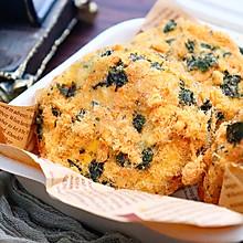 简单好吃的肉松小贝,再也不愁没早餐啦!#321沙拉日#