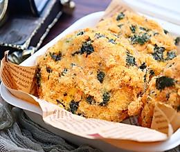 简单好吃的肉松小贝,再也不愁没早餐啦!#321沙拉日#的做法