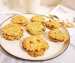燕麦大Cookie的做法