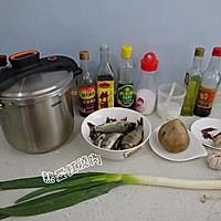 #苏泊尔巧易旋压力快锅#焖酥鱼的做法图解1