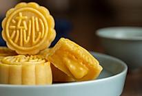 金沙流心奶黄月饼的做法